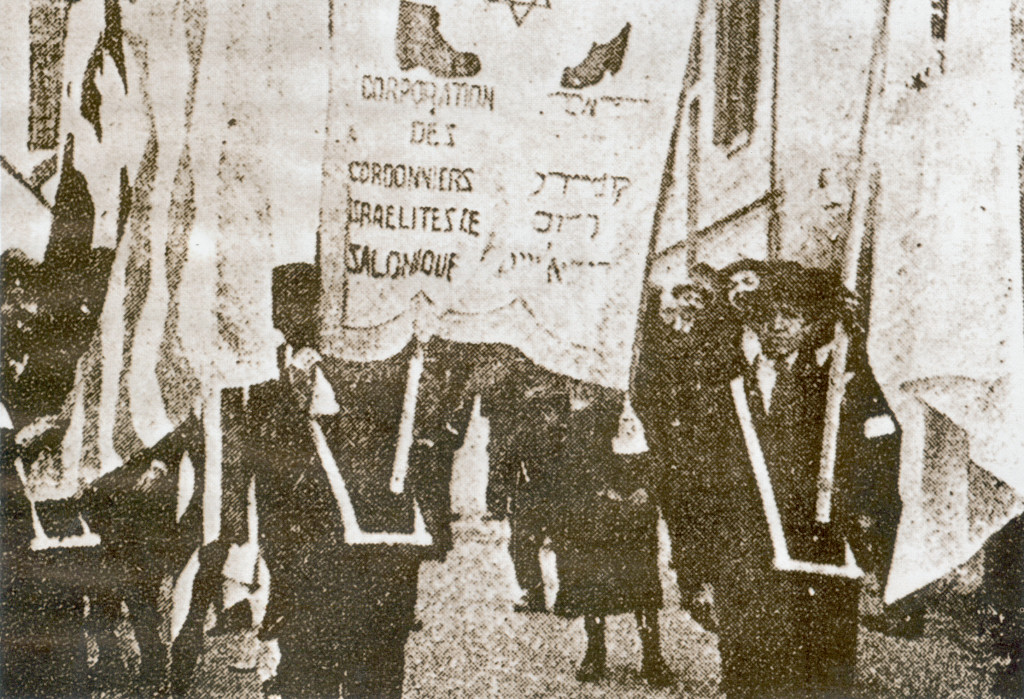 2 Jewish-workers-of-the-Socialist-Workers-Federation-1908–1909