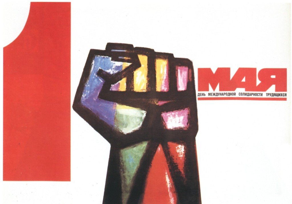 49 1-may-the-day-of-international-labour-solidarity-1980s