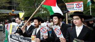 Yahudiler'den Netanyahu protestosu!