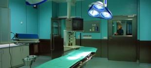 Çene Kisti Ameliyatı