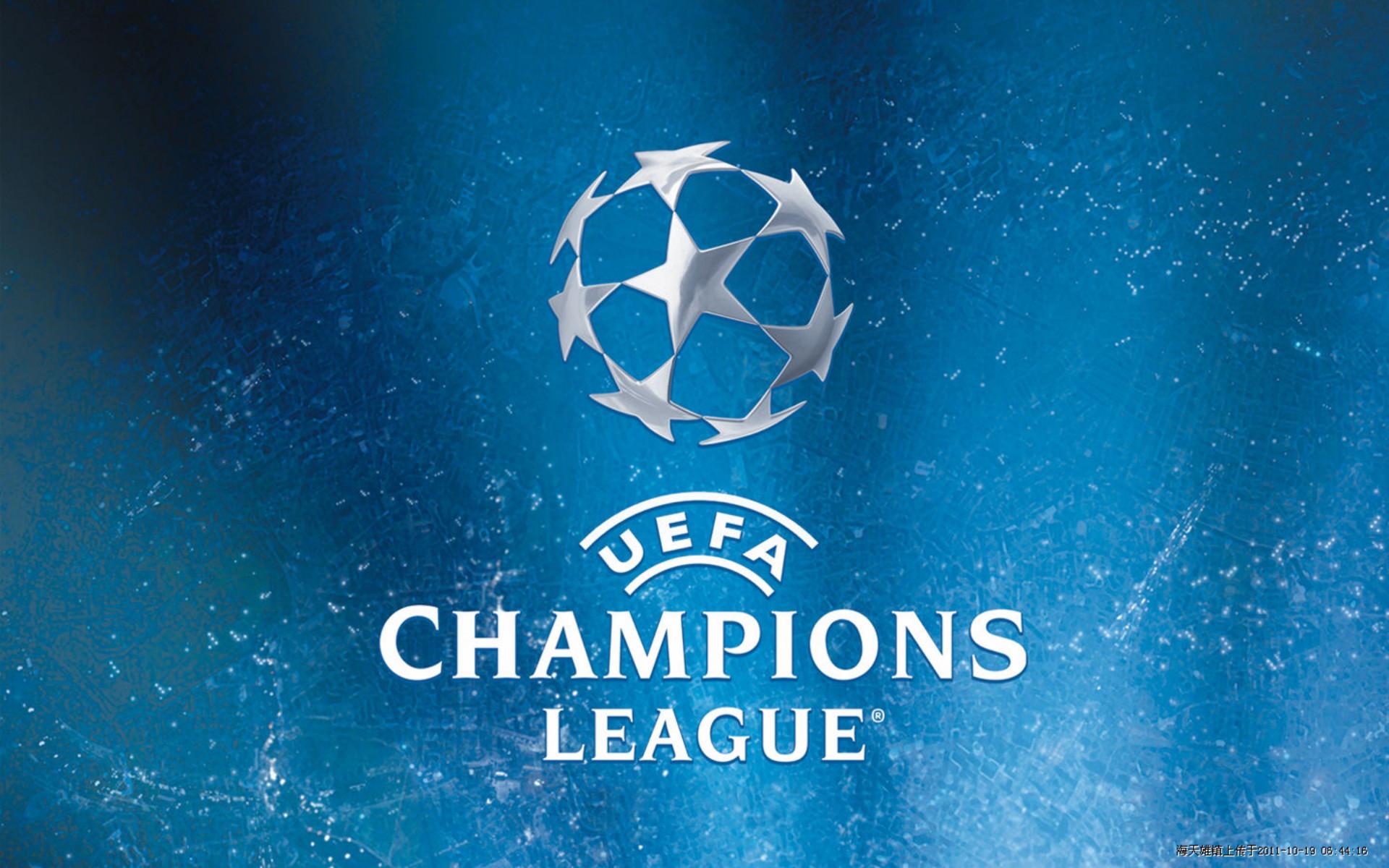 UEFA Galatasaray'a ceza verdi mi? Galatasaray'a ne kadar ceza verildi? Dortmund maçında ne yaşandı? spor, galatasaray, borussia dortmund, uefa, uefa disiplin kurulu, dortmund, şampiyonlar ligi, medya servisi,