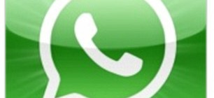 WhatsApp'ta istenilmeyen güncelleme!