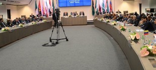 """OPEC'den """"üretime devam"""" kararı"""