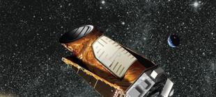 Kepler, Dünya'dan 2,5 kat büyük gezegeni tespit etti!