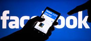 Facebook'ta sesli yazışma dönemi başlıyor!