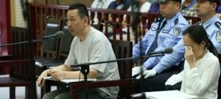 Çinli maden patronu idam edildi!