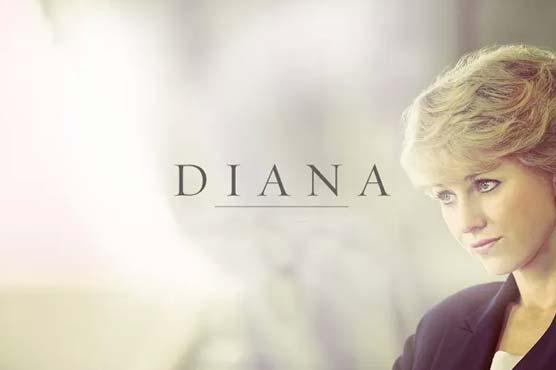 Diana (2013) film