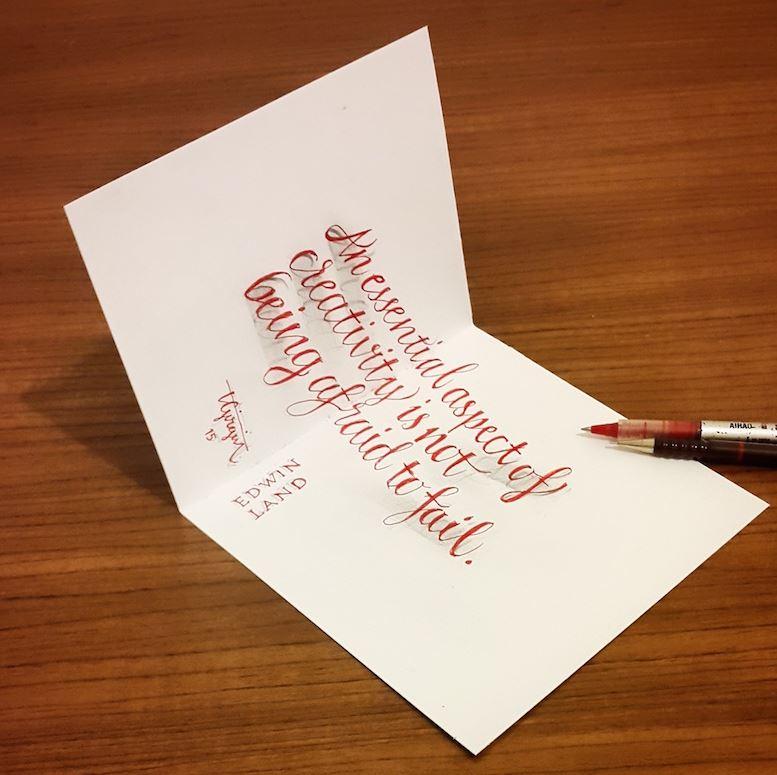 Tolga Girgin Kaligrafi (11)