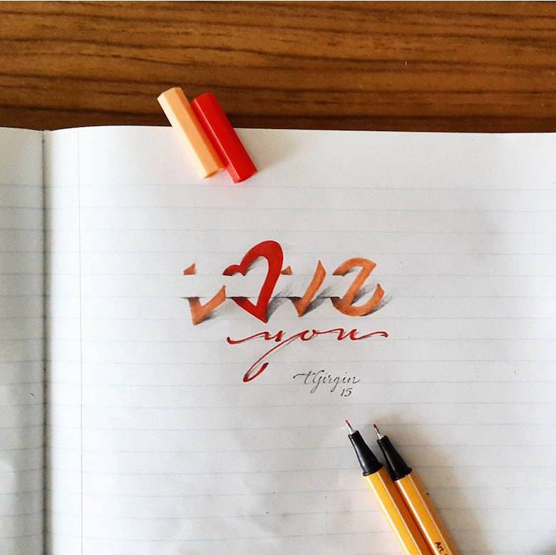 Tolga Girgin Kaligrafi (27)