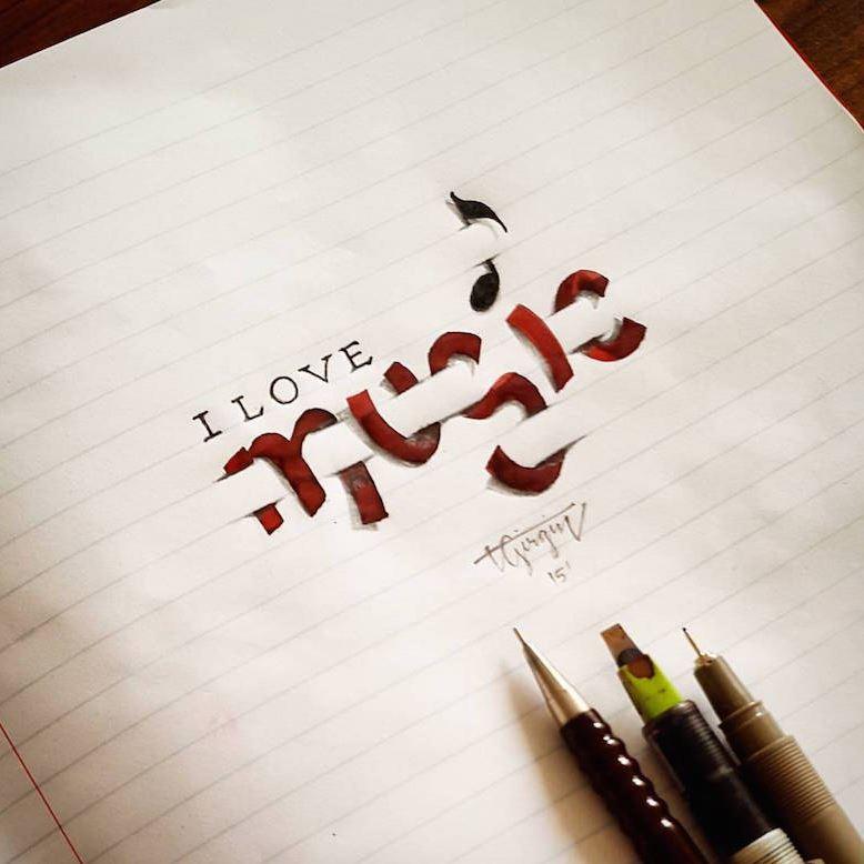 Tolga Girgin Kaligrafi (28)
