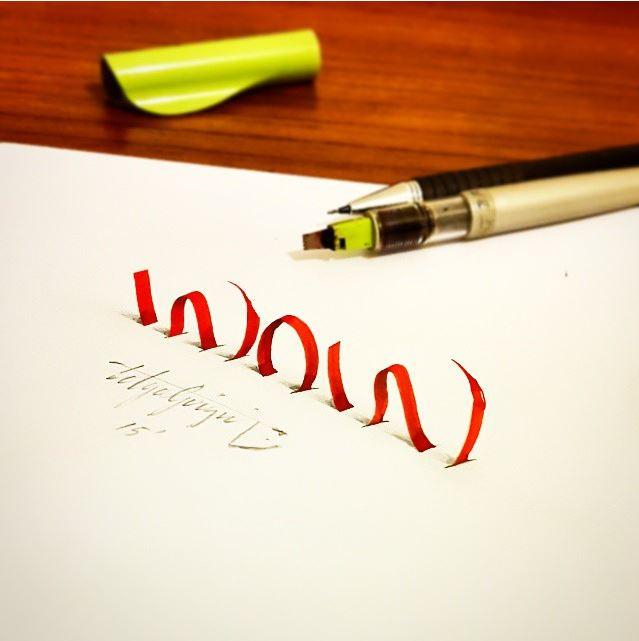 Tolga Girgin Kaligrafi (4)