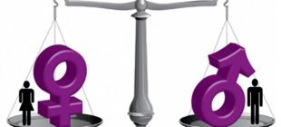 Ankara Üniversitesi'nde 'cinsiyet eşitliği' dersi zorunlu olacak