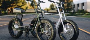 Bisiklete Dair Her Şey: Ikiteker.com.tr