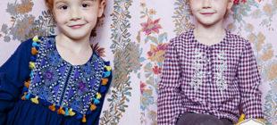 Çocuklar için Giyim Güvenliği