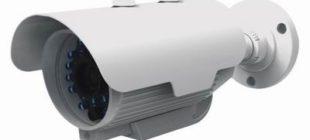 Güvenlik Kamerası Fiyatları