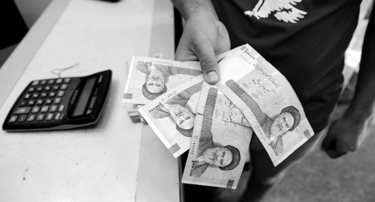 İran riyalden dört sıfır atıyor