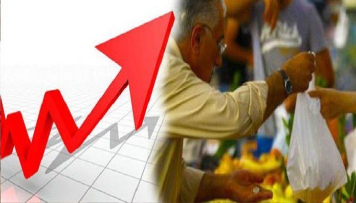 İş Yatırım: Dezenflasyon süreci kısa bir aradan sonra devam edecek…