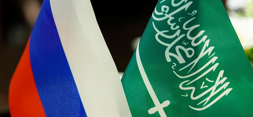 Rusya Doğrudan Yatırım Fonu, yurtdışındaki ilk ofisini Suudi Arabistan'da açacak