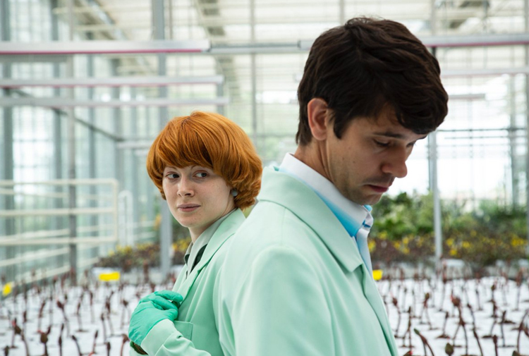 Cannes'da ödül almıştı: 'Küçük Joe' gösterimde