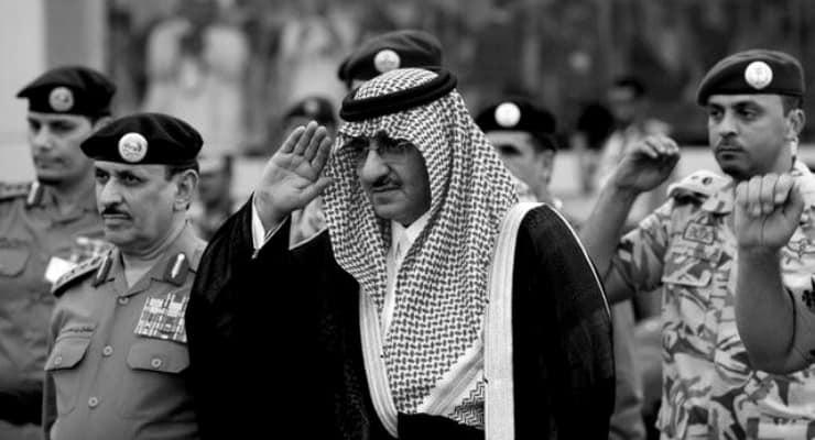 Suudi Arabistan'da kralın kardeşi ve eski veliaht prens tutuklandı