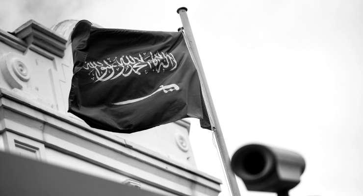 Suudi Arabistan'da çocuklar için idam cezası kaldırıldı