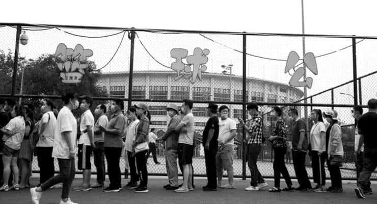 31 yeni vaka kaydedilen Pekin'de okullar kapatıldı; uçuşlar iptal edildi