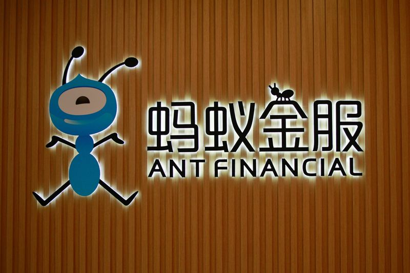 Alibaba'nın halka arzı beklenen şirketi Ant Group, kârını bir yılda yüzde 1.000 artırdı