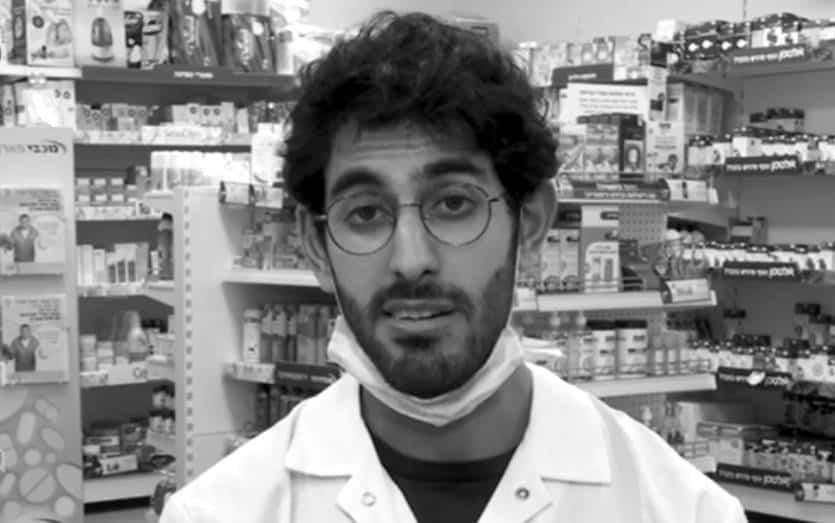 İsrailli eczacıya 'yanlışlıkla' dört doz Pfizer-BioNTech aşısı yapıldı: Sorun yok